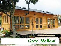 cafemellow